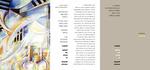 Norman Gorbaty: Works in Dialogue Reception Invitation