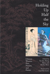 Holding Up Half the Sky: Chinese Women: the Past, Present, and Future