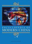Encyclopedia of Modern China by David Pong and Danke K. Li