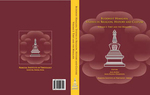 Buddhist Himalaya: Studies in Religion, History and Culture, vol. 1 [Proceedings of the Golden Jubilee Conference of the Namgyal Institute of Tibetology, Gangtok, 2008] by Alex McKay, Anna Balikci-Denjongpa, and Ronald M. Davidson